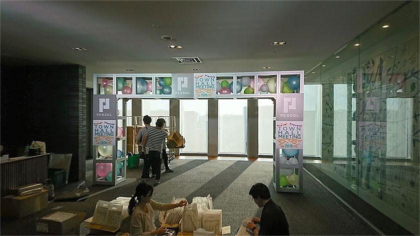 イベント関連の装飾