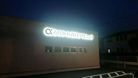 ネオン・LED看板